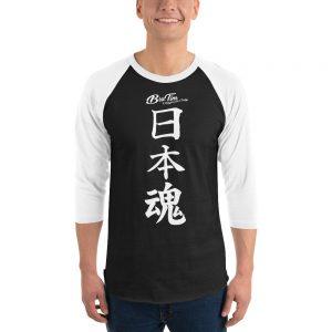 Japanese-Soul-Unisex-Shirt